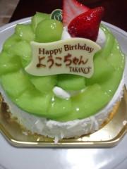 石神 瑤生子 公式ブログ/バースデーケーキたち 画像1