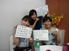 石神 瑤生子 公式ブログ/今日の競馬 画像1