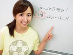 石神 瑤生子 公式ブログ/今週も更新されました〜 画像2