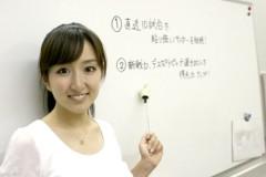 石神 瑤生子 公式ブログ/なでしこジャパンの盛り上がりで 画像1