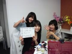 石神 瑤生子 公式ブログ/日本ダービー 画像1