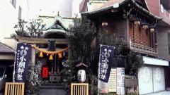 石神 瑤生子 公式ブログ/強運の神様 画像1