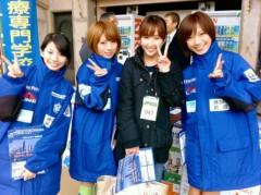 石神 瑤生子 公式ブログ/土日はサッカーと競馬 画像2