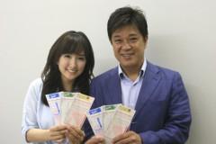 石神 瑤生子 公式ブログ/ありがとうございます! 画像1