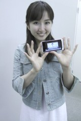 石神 瑤生子 公式ブログ/toto&競馬G� 画像1