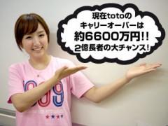 石神 瑤生子 公式ブログ/更新しました〜^^ 画像1