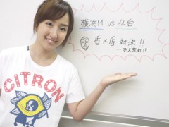石神 瑤生子 公式ブログ/キャリーオーバーがすごい! 画像1