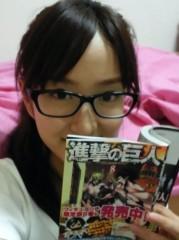 石神 瑤生子 公式ブログ/進撃の巨人 画像1
