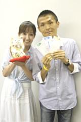 石神 瑤生子 公式ブログ/あの方とご一緒させていただきました! 画像1