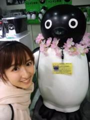 石神 瑤生子 公式ブログ/Pensta 画像1