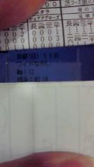 石神 瑤生子 公式ブログ/菊花賞報告 画像2