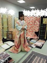 石神 瑤生子 公式ブログ/〇千万円!? 画像2