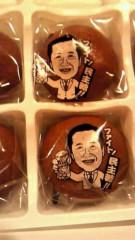 石神 瑤生子 公式ブログ/○○党 画像2