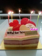 石神 瑤生子 公式ブログ/お祝い 画像1