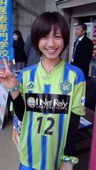 石神 瑤生子 公式ブログ/土日はサッカーと競馬 画像1
