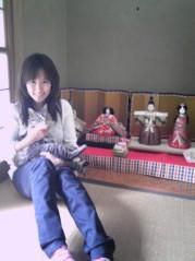 石神 瑤生子 公式ブログ/もうすぐ 画像1