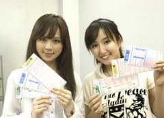 石神 瑤生子 公式ブログ/今週はゲストが〜^^ 画像1