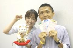 石神 瑤生子 公式ブログ/あの方とご一緒させていただきました! 画像2