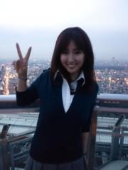 石神 瑤生子 公式ブログ/都会を上から眺めたら 画像3