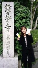 石神 瑤生子 公式ブログ/お願いごとを一つだけ叶えてくれるお地蔵さま。 画像1