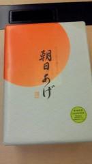 石神 瑤生子 公式ブログ/いただきました♪ 画像1