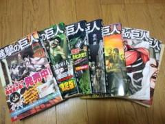石神 瑤生子 公式ブログ/進撃の巨人 画像2