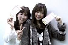 石神 瑤生子 公式ブログ/totoONEグランプリ! 画像1