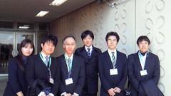 石神 瑤生子 公式ブログ/土日は中山競馬場でした! 画像2