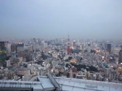 石神 瑤生子 公式ブログ/都会を上から眺めたら 画像1