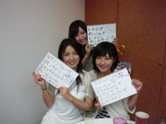 石神 瑤生子 公式ブログ/競馬女子会 画像1