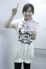 石神 瑤生子 公式ブログ/収録後 画像1
