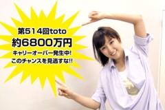 石神 瑤生子 公式ブログ/的中率高いッ! 画像2