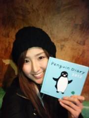 石神 瑤生子 公式ブログ/お正月のなごり 画像2