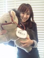 石神 瑤生子 公式ブログ/中山競馬場で観戦! 画像1