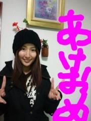 石神 瑤生子 公式ブログ/石神瑤生子です! 画像1