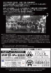 有馬美紀 公式ブログ/9.12は、都立小金井公園へ行こう!!! 画像1