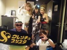 クレンチ&ブリスタ 公式ブログ/乙カレ & AZS! 画像1