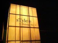 クレンチ&ブリスタ 公式ブログ/燃え尽きろ!!!!!!週末★★★ 画像2