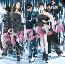 クレンチ&ブリスタ 公式ブログ/【PV】最後のKISS 画像1