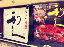 クレンチ&ブリスタ 公式ブログ/Thanks a lot! Vol.3 画像1