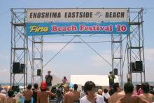 クレンチ&ブリスタ 公式ブログ/怒涛の週末 5.6.7 の6 画像3