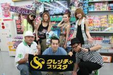 クレンチ&ブリスタ 公式ブログ/ただいまぁ 2 !! 画像1