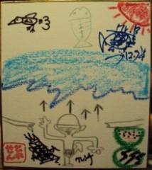 クレンチ&ブリスタ 公式ブログ/FM横浜「tre-sen」 画像3