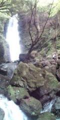 クレンチ&ブリスタ 公式ブログ/不動の滝 画像1