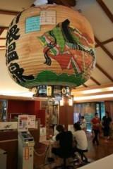 クレンチ&ブリスタ 公式ブログ/@静岡から愛を込めて 2@ 画像2