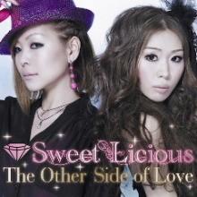 クレンチ&ブリスタ 公式ブログ/The Other Side of Love 画像3