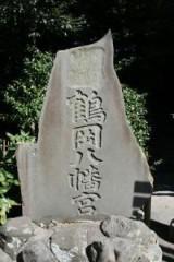 クレンチ&ブリスタ 公式ブログ/怒涛の週末 5.6.7 の2 画像1