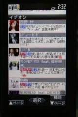 クレンチ&ブリスタ 公式ブログ/レコチョク ランキング総合何位!? 画像2