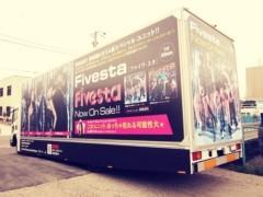 クレンチ&ブリスタ 公式ブログ/Fivestaアドトラック発進!! 画像2