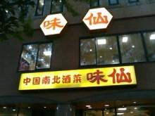 クレンチ&ブリスタ 公式ブログ/名古屋といえば! 画像1